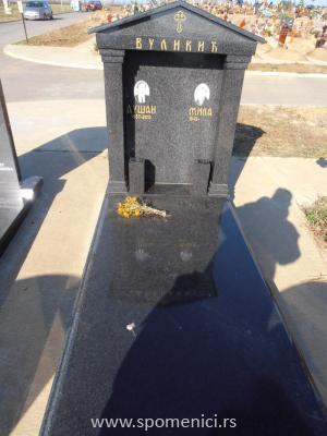 Nadgrobni spomenik - Kapitel #13