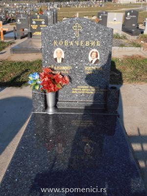 Nadgrobni spomenik #3