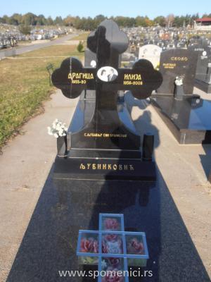 Nadgrobni spomenik #5