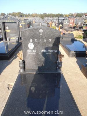 Nadgrobni spomenik #6