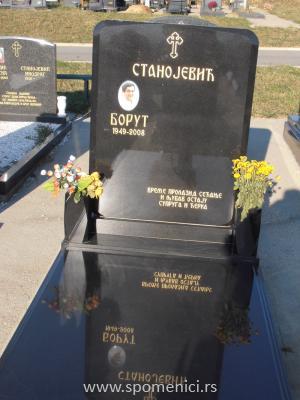 Nadgrobni spomenik #7