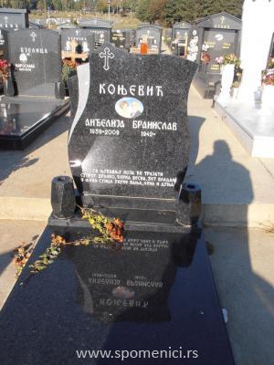 Nadgrobni spomenik #11
