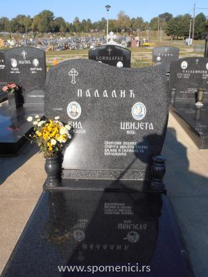 Nadgrobni spomenik #12