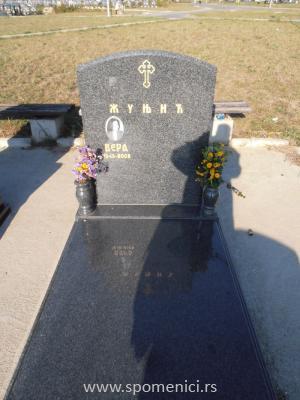 Nadgrobni spomenik #17