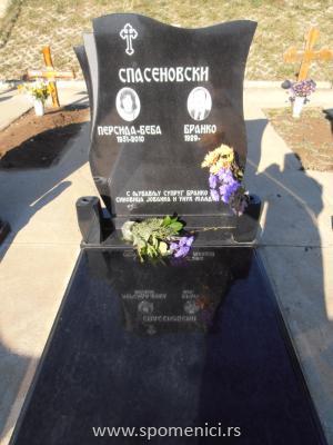 Nadgrobni spomenik #33