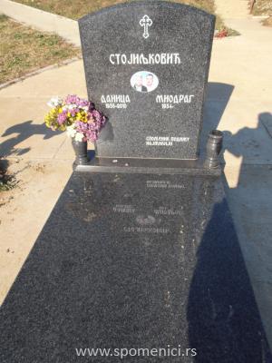 Nadgrobni spomenik #35