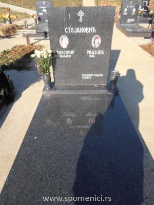 Nadgrobni spomenik #36