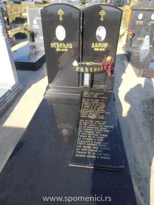 Nadgrobni spomenik #42