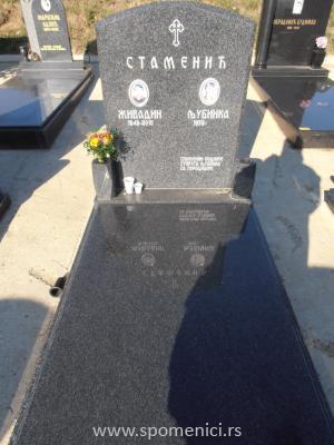Nadgrobni spomenik #43