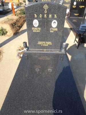 Nadgrobni spomenik #52