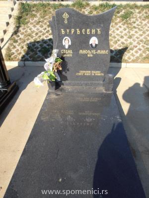 Nadgrobni spomenik #58