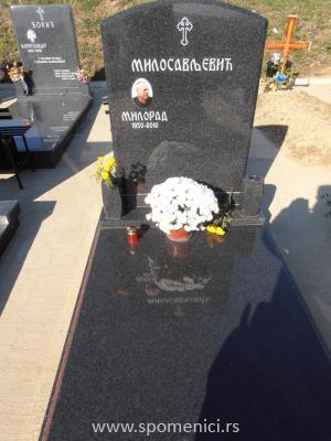 Nadgrobni spomenik #64